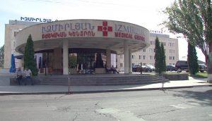 Izmirlian medical center