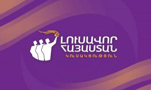 Lusavor Hayastan logo