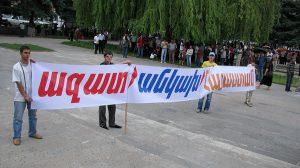 meeting 2008 Yerevan