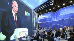 Peterburg forum 2021