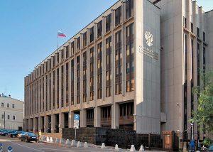 Russia parliament