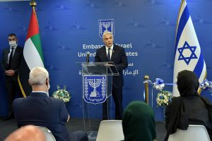 Yair Lapid visit UAE