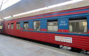 Yerevan-Batumi train
