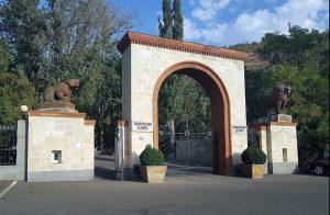zoo Yerevan