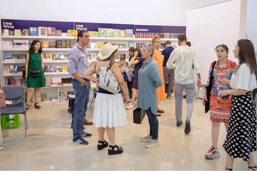 Bookfest 2021, Yerevan