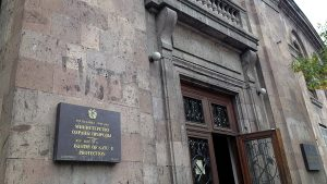 Ministry of Nature protection