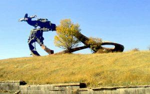 Monument Sevan road