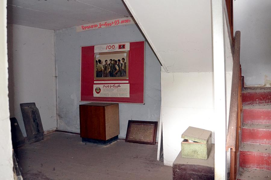 Museum in Hakhpat, Armenia