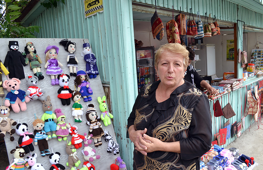 Rima Ananyan