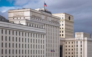 Ministry of Defence of the Russia