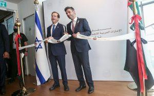 UAE embassy israel