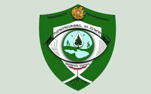 ecoinspect-logo