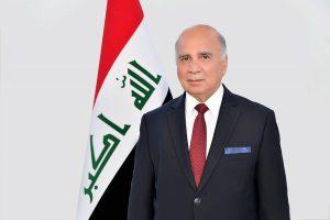 Fuad Hussein