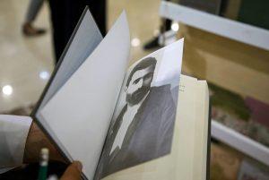 Tumanyan book
