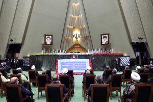 Iran president inauguration