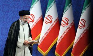 Inauguration ceremony of new Iranian President