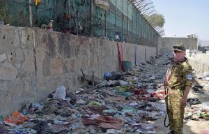 Kabul airport after blast