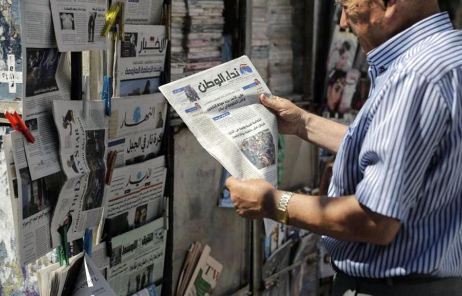 Lebanon Newspaper