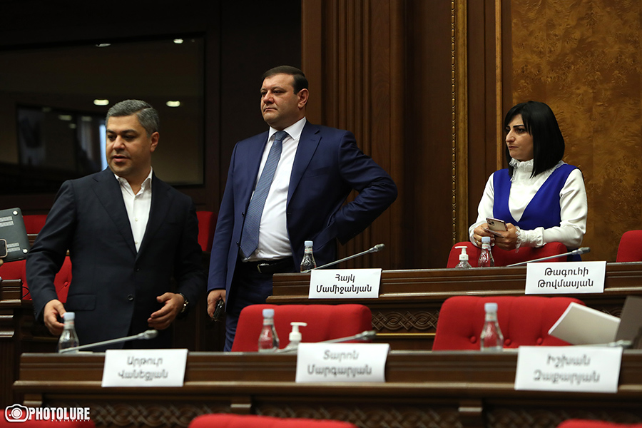 The first session of the RA National Assembly