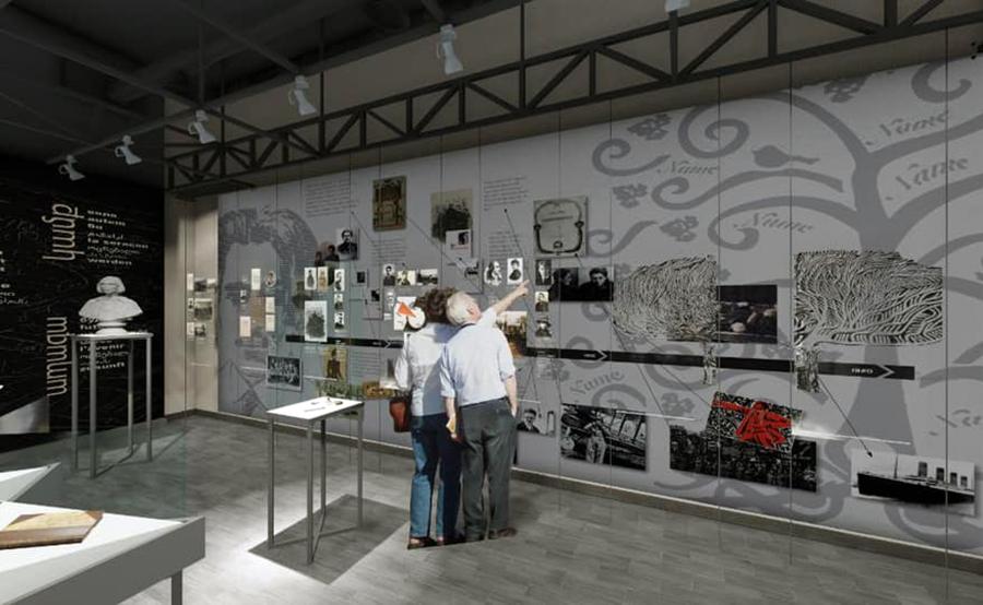 Teryan museum