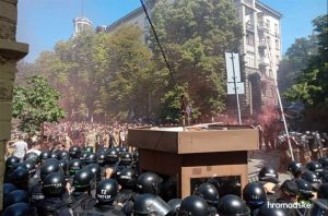 Kyiv protest
