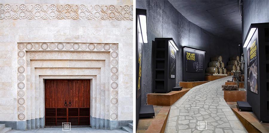 Wine Museum Armenia