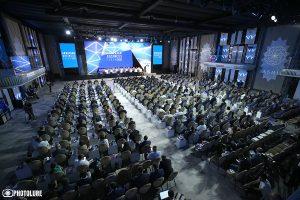 Armenian Business Forum 2021