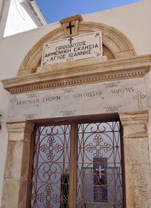 Armenian church, Crete