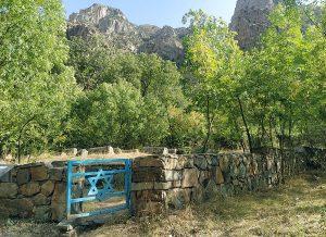 Yeghegis Jewish cemetery
