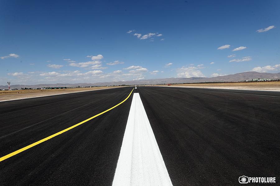 Gyumri airport