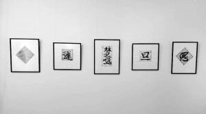 Gyumri Calligraphy Exhibition