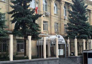 Embassy of the Islamic Republic of Iran in Armenia