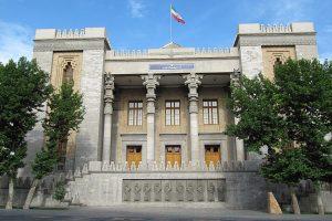 Iran MFA