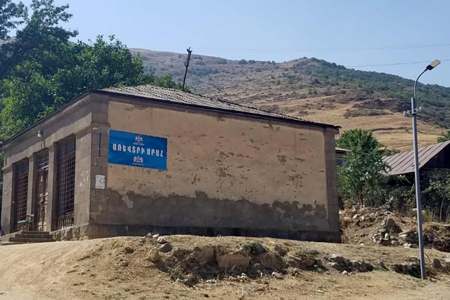 Lor village