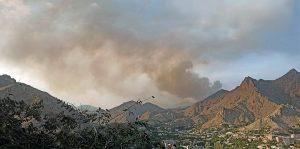 Meghri fire