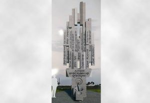 memorial Nemesis