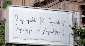 poster Hayastan