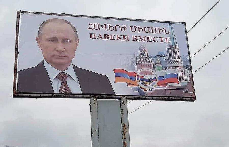 poster Putin