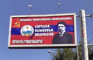 poster Stepan Shahumyan