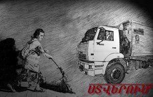 Yerevan street cleaning