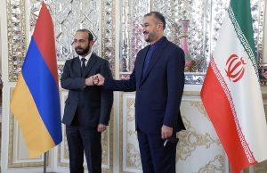 Mirzoyan & Abdollahian