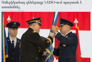 Press Armenian general