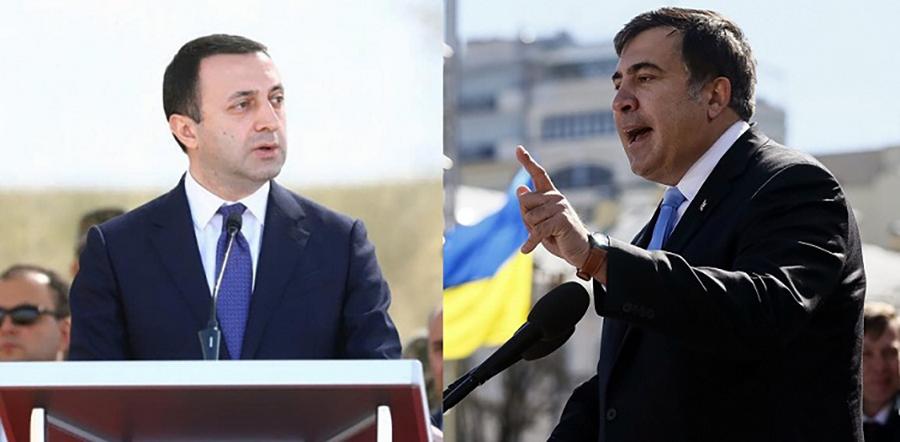Saakashvili & Garibashvili