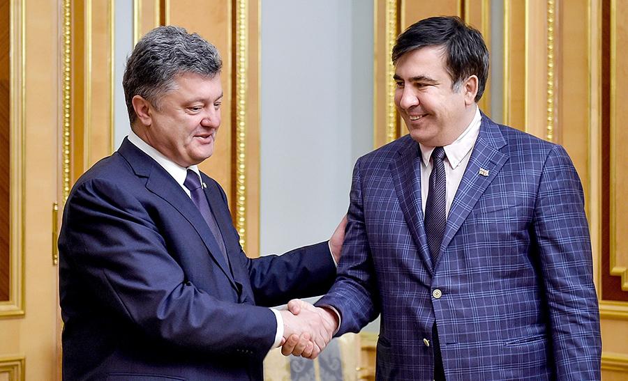 Poroshenko & Saakashvili