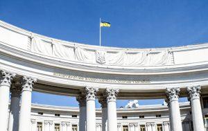 Ukraine MFA