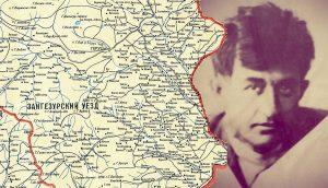 Zangezur map & Bakunts
